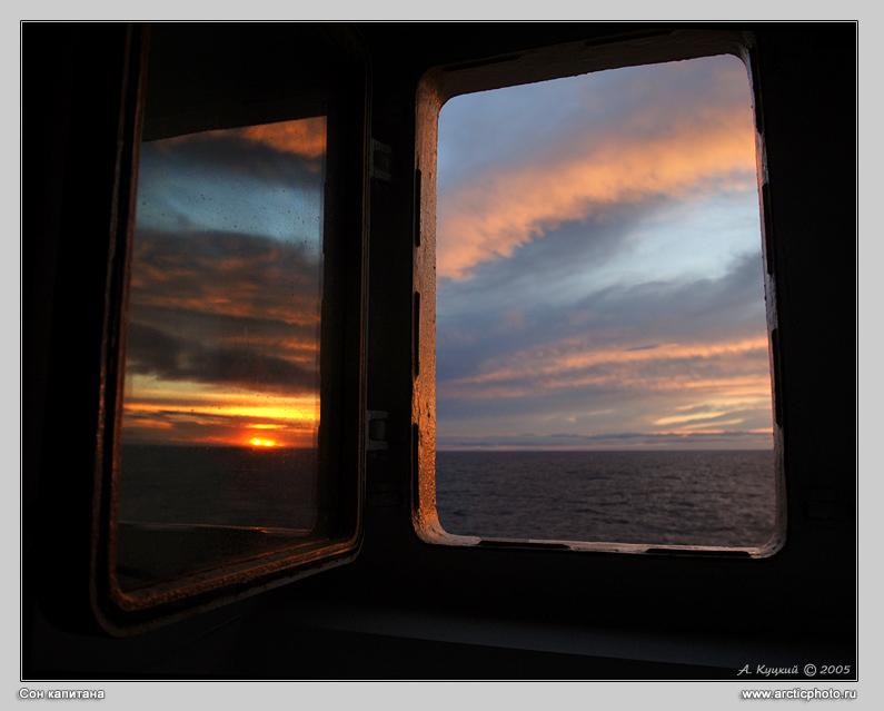 dream of the captain | window, ocean, dusk, sky
