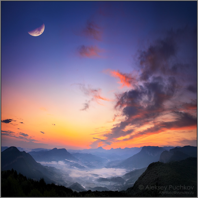 Unusual Crimea #4 | colourful, moon, clouds, Crimea, mountains