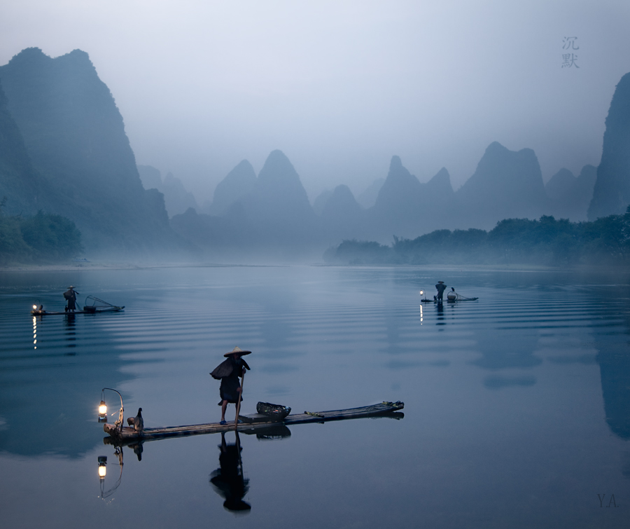 At an early hour | people, dawn, river, hills, China